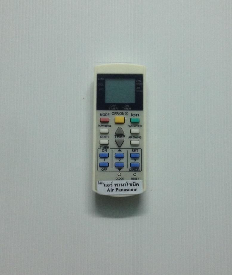 รีโมทแอร์ พานาโซนิค Panasonic ปุ่มขวา ion