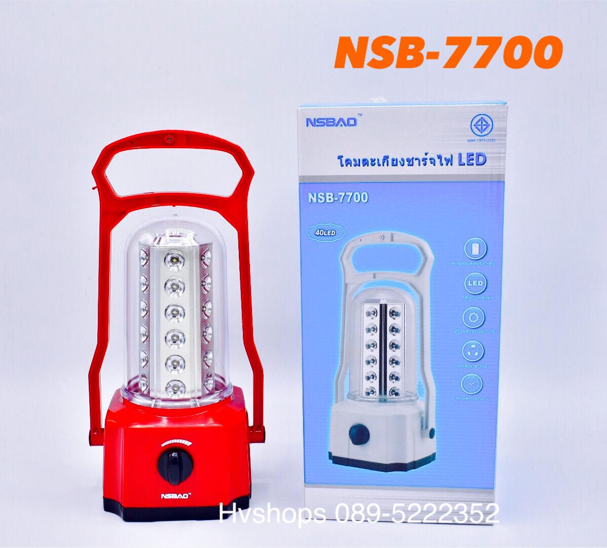 ตะเกียง LED รุ่น NSB-7700