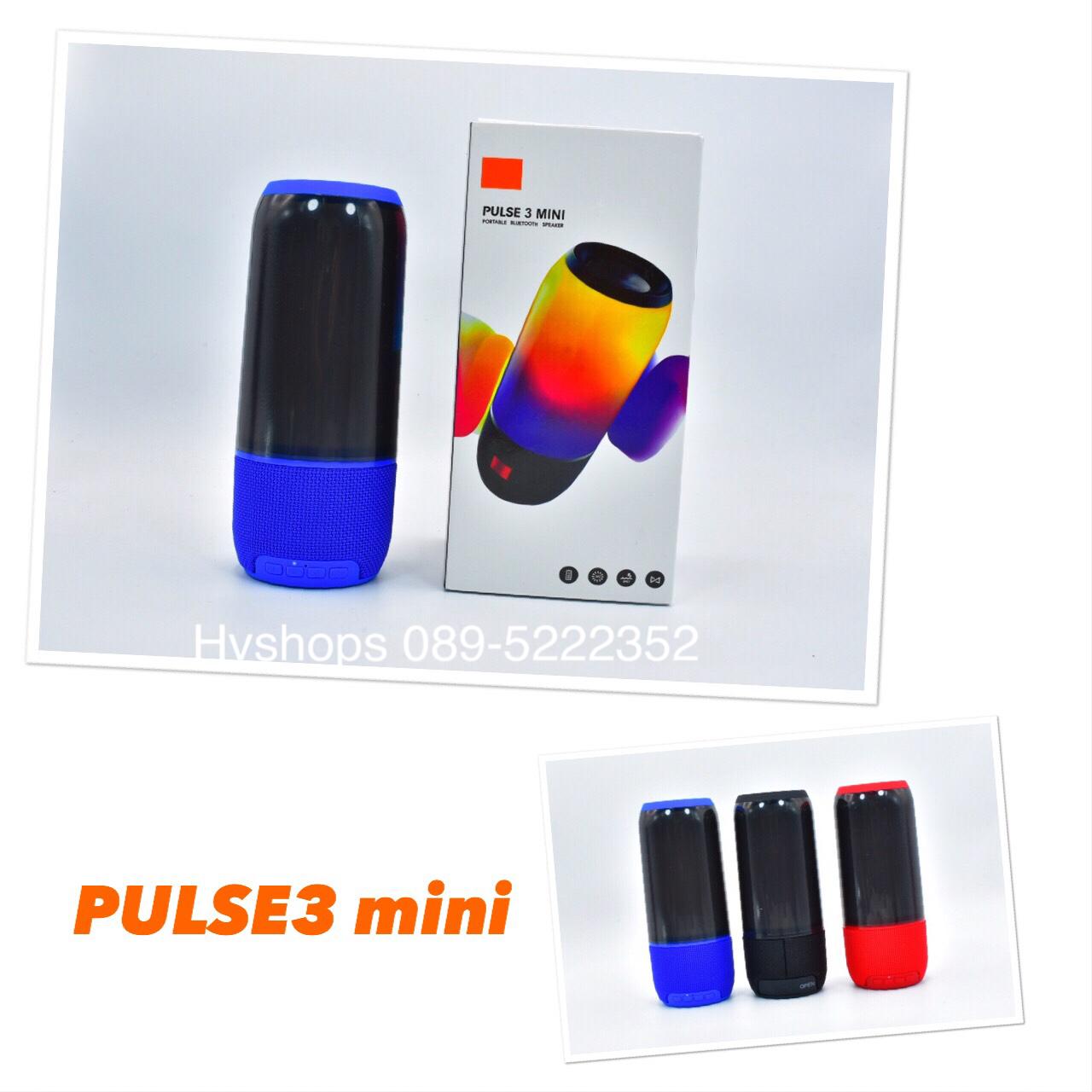 ลำโพงบลูทูธ bluetooth Pulse 3 mini