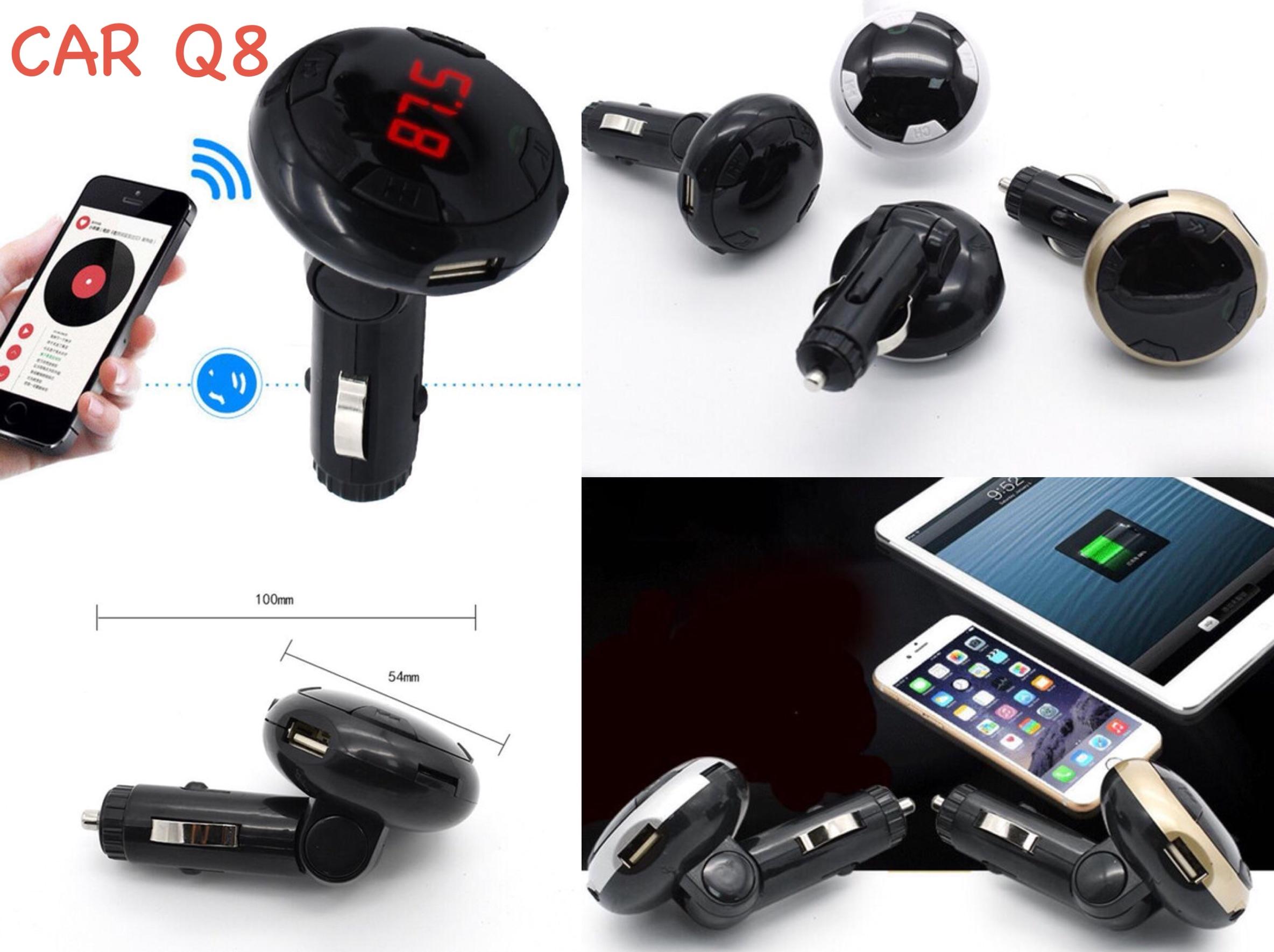 เครื่องเล่น MP3 รถยนต์ รุ่น Car Q8