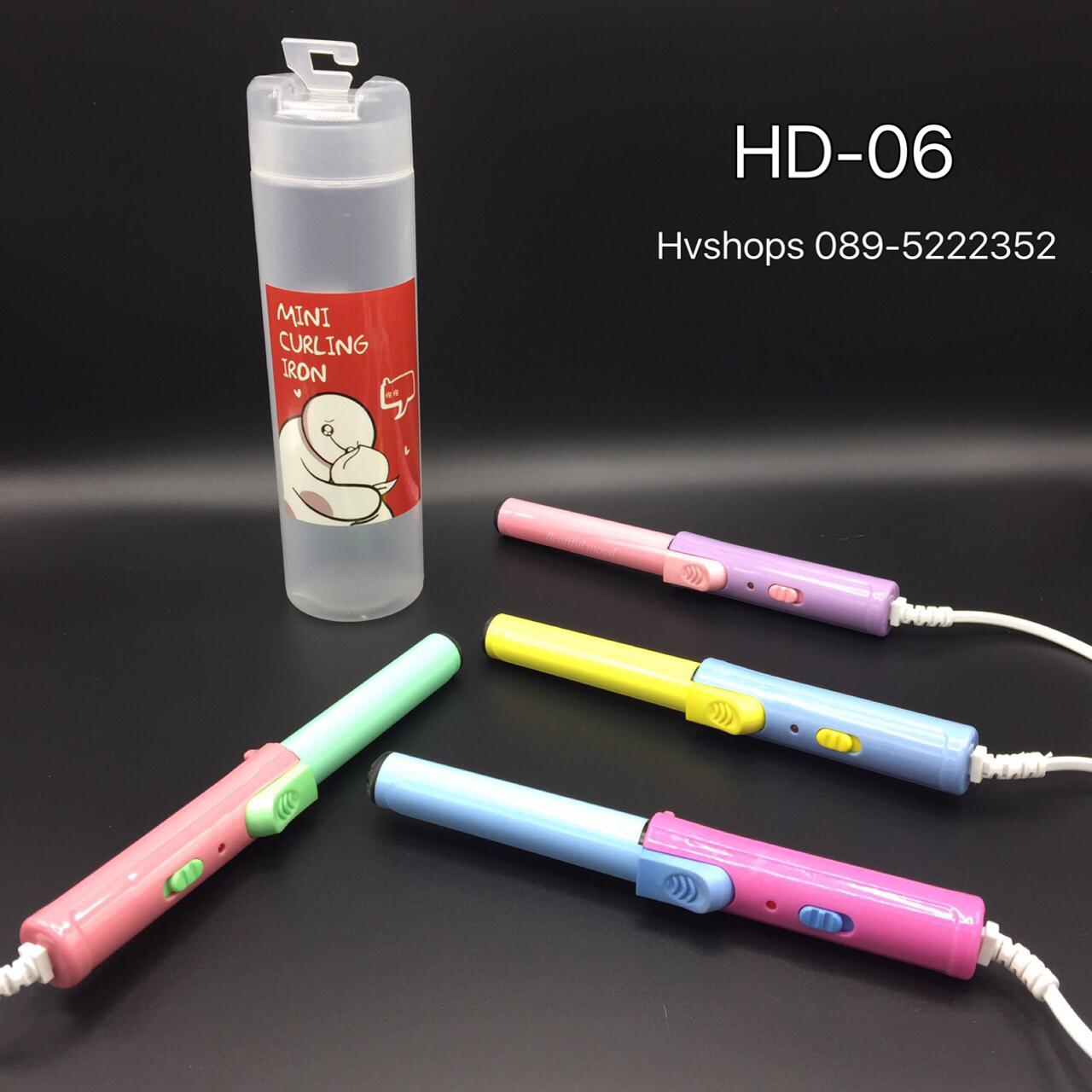 เครื่องม้วนลอน Mini Curling Iron HD-06