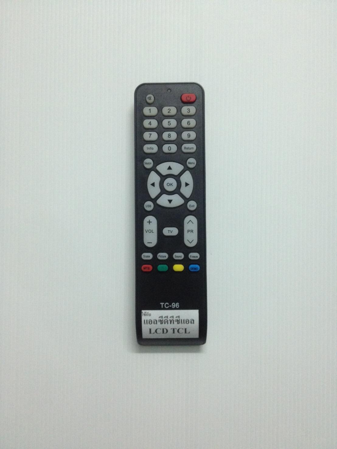 รีโมท LCD TCL TC-96