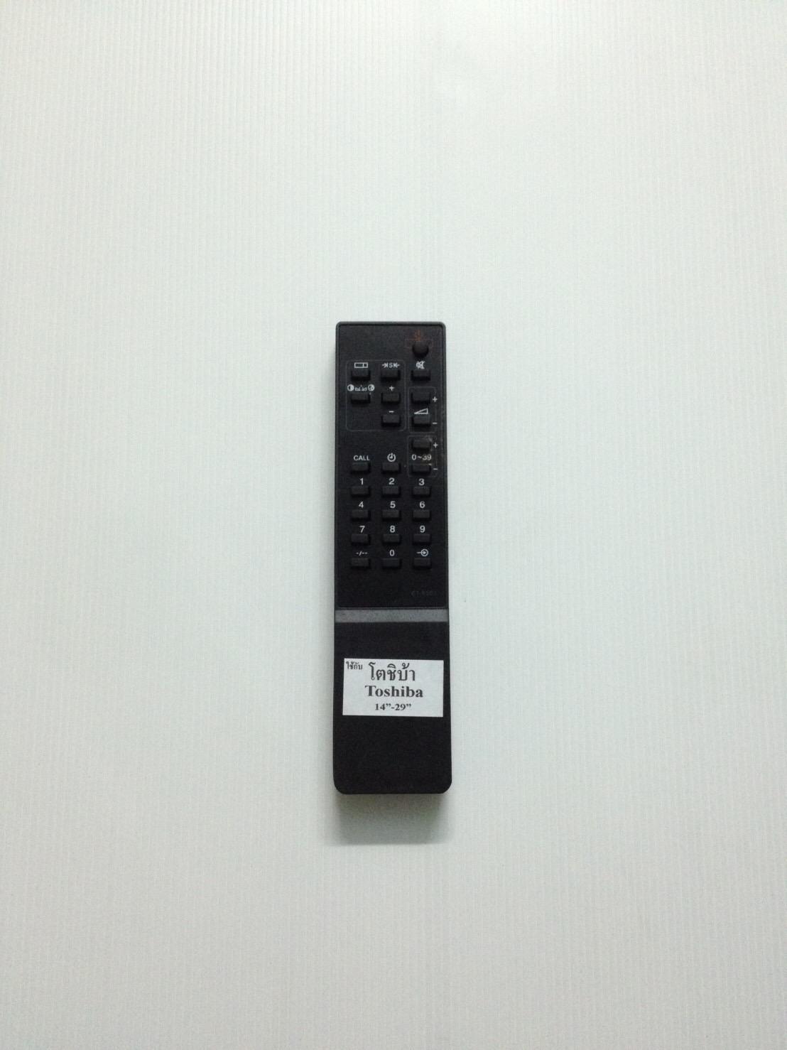 รีโมททีวีโตชิบ้าจอธรรมดา Toshiba 9507