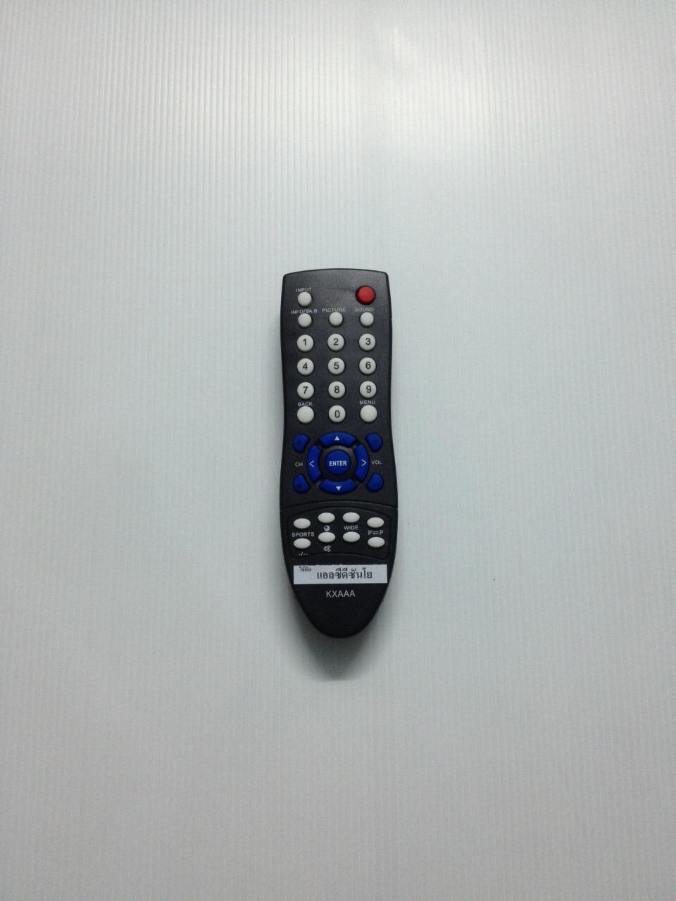 รีโมทแอลซีดีซันโย LCD sanyo KXAAA
