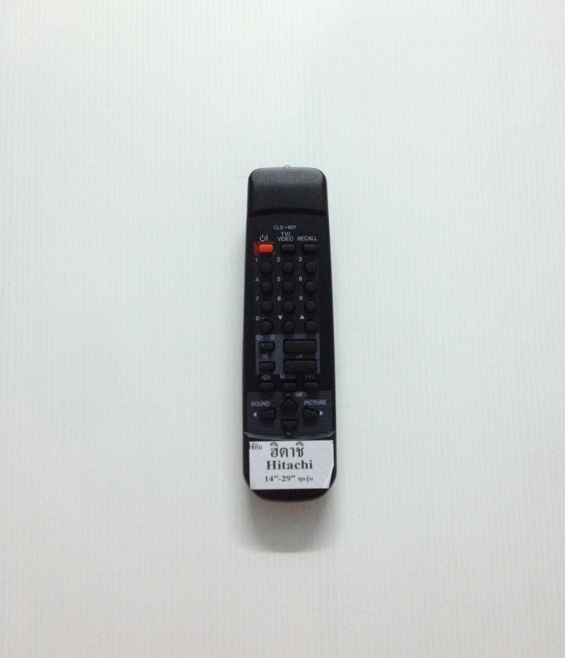 รีโมททีวีฮิตาชิ จอธรรมดา Hitachi CLE-937