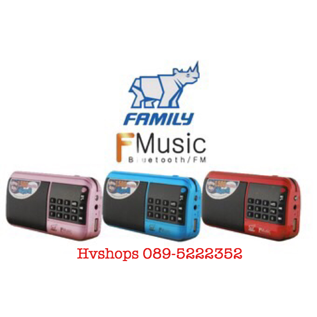 FAMILY F-MUSIC BOX FM1