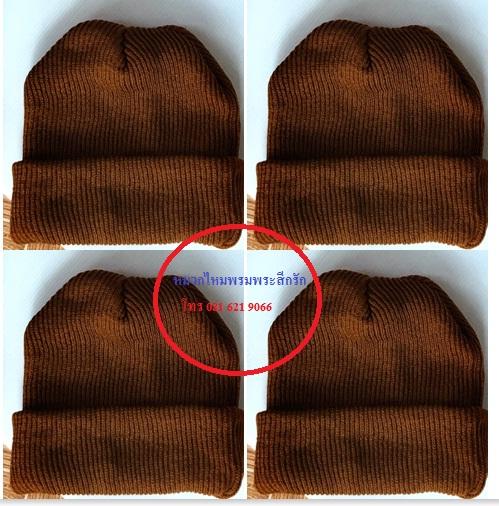 หมวกไหมพรมพระกันหนาว สีกรัก แบบหนา