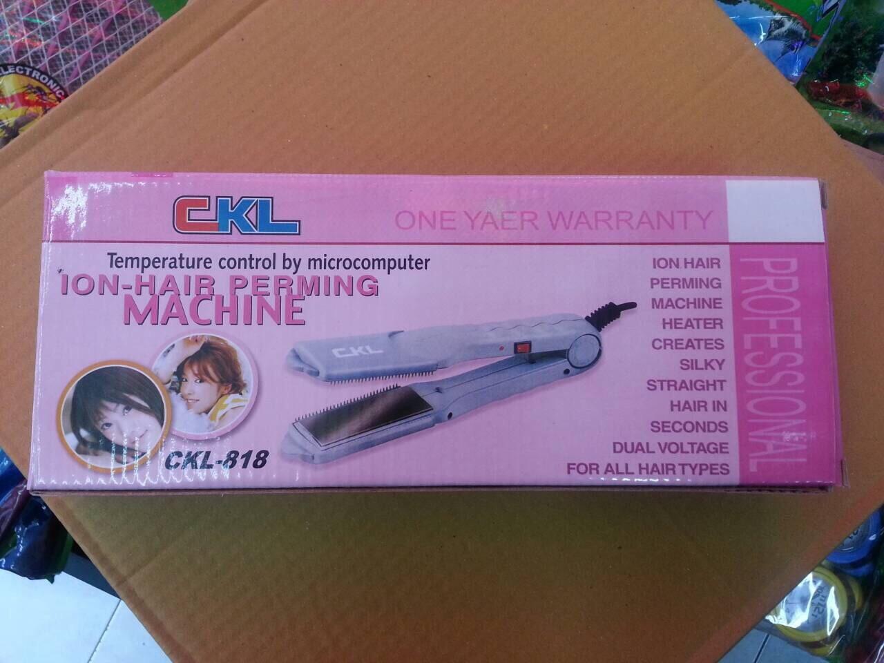เครื่องรีดผม CKL - 818