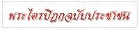 http://www.larnbuddhism.com/tripitaka/