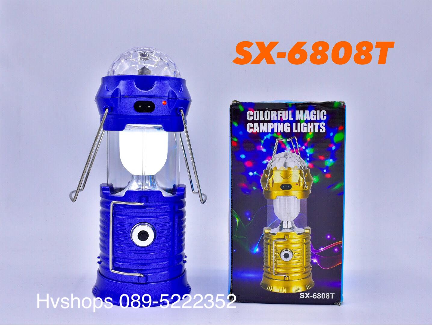 ตะเกียง LED รุ่น SX-6808T