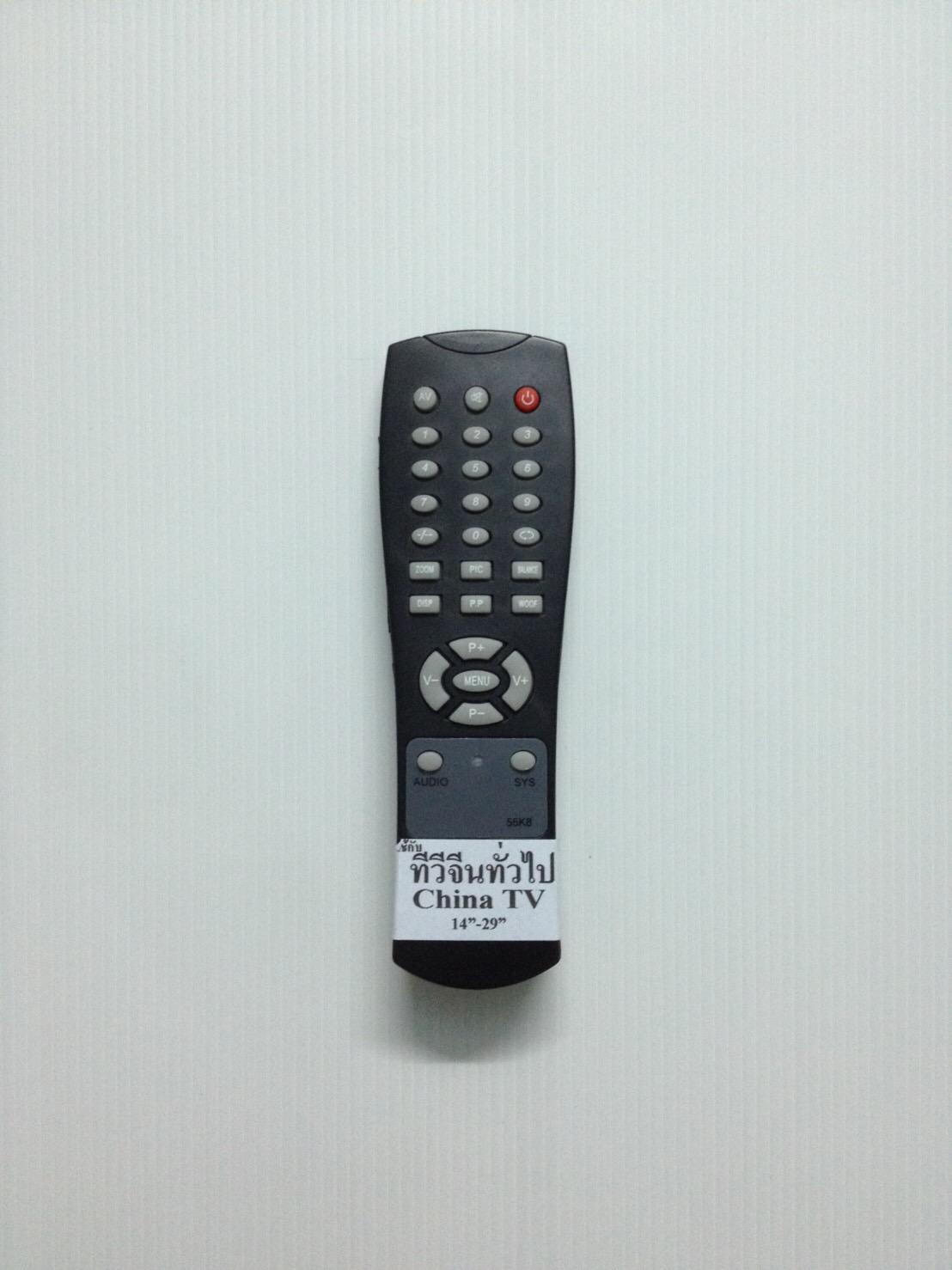 รีโมททีวีจีนทั่วไป 55K8 ลงหลายยี่ห้อ