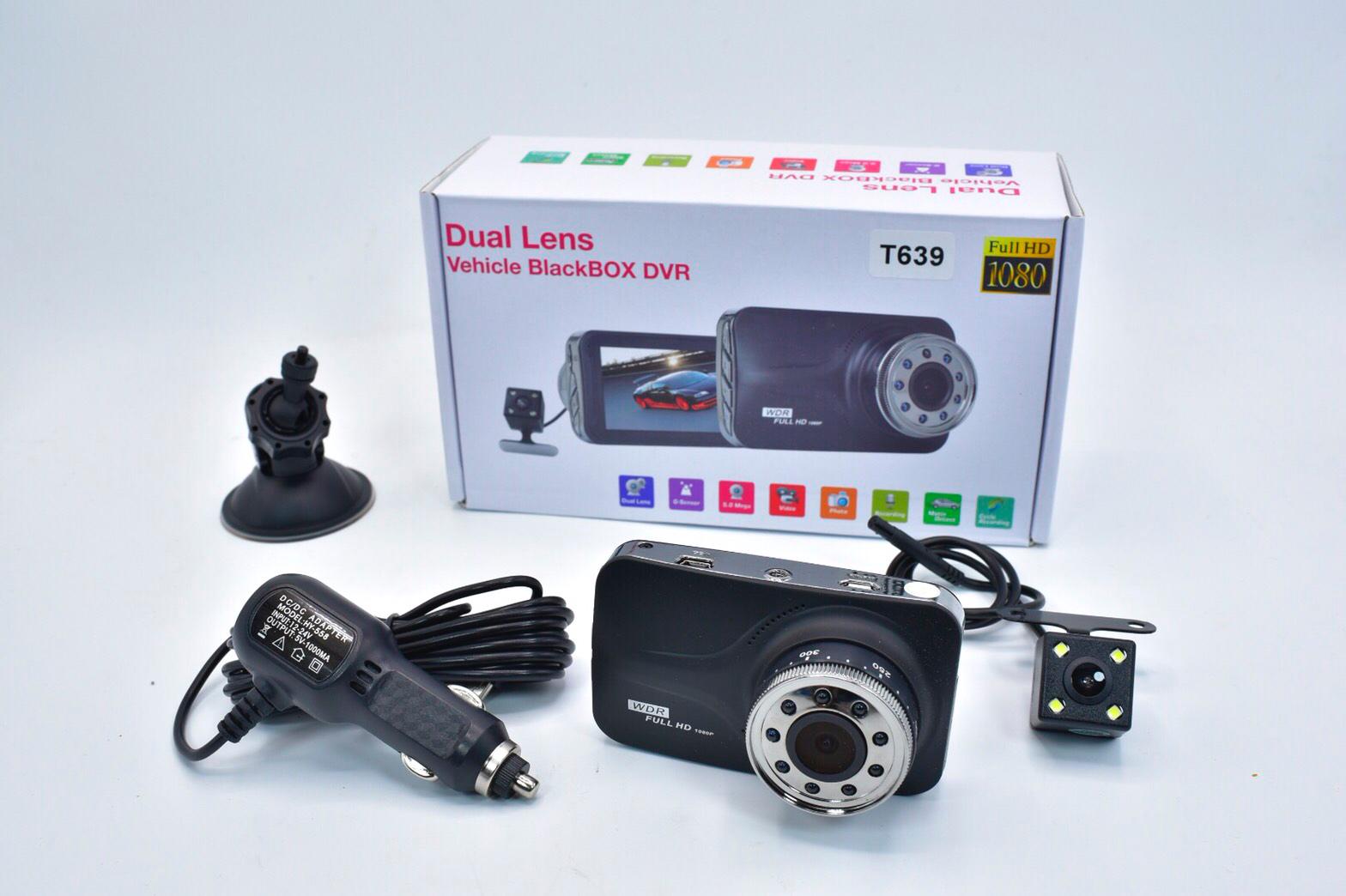กล้องติดรถยนต์ รุ่น T-639