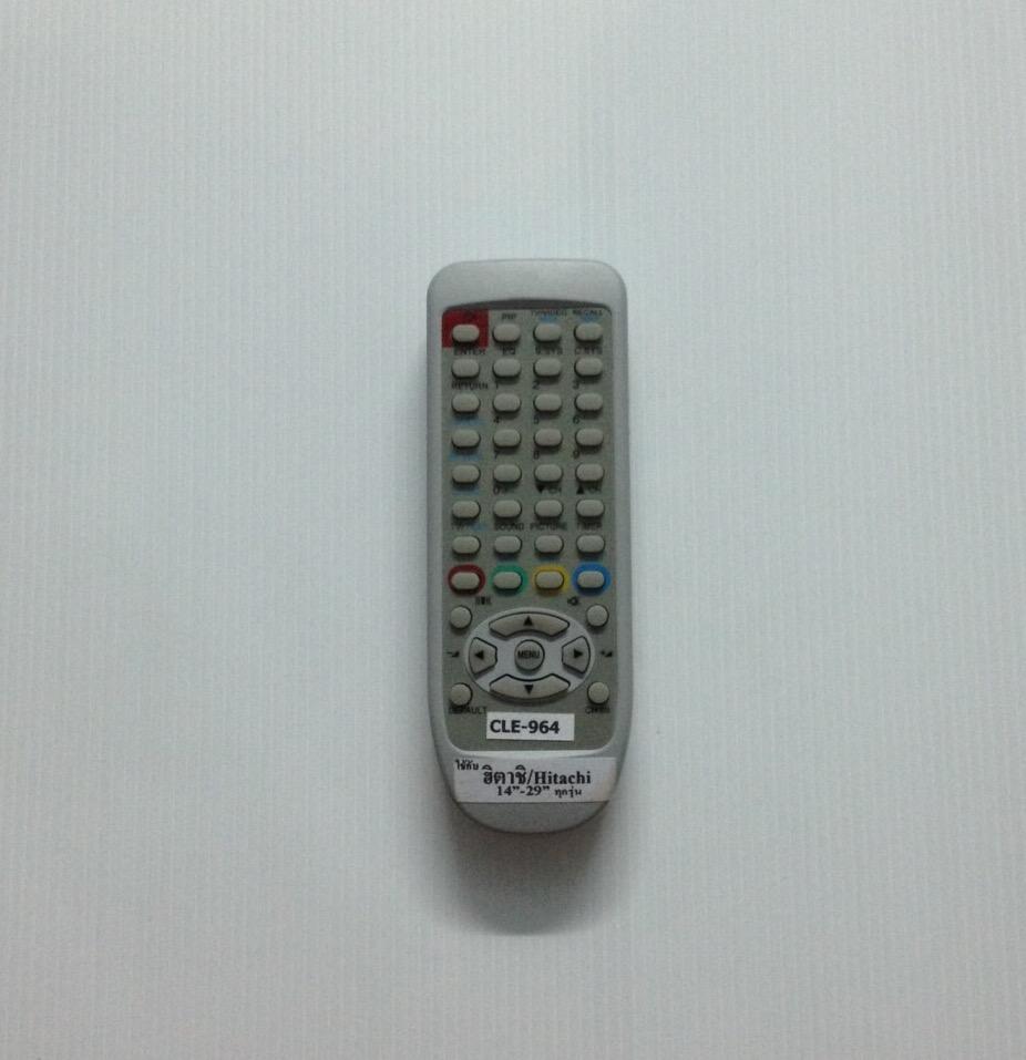 รีโมททีวีฮิตาชิ จอแบน Hitachi CLE-964