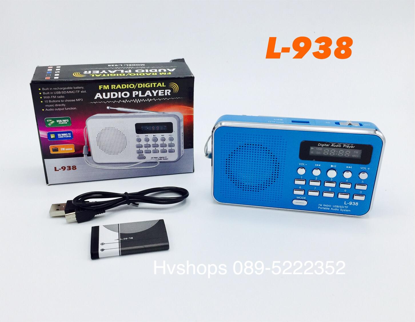 วิทยุ FM -AM รุ่น L-938