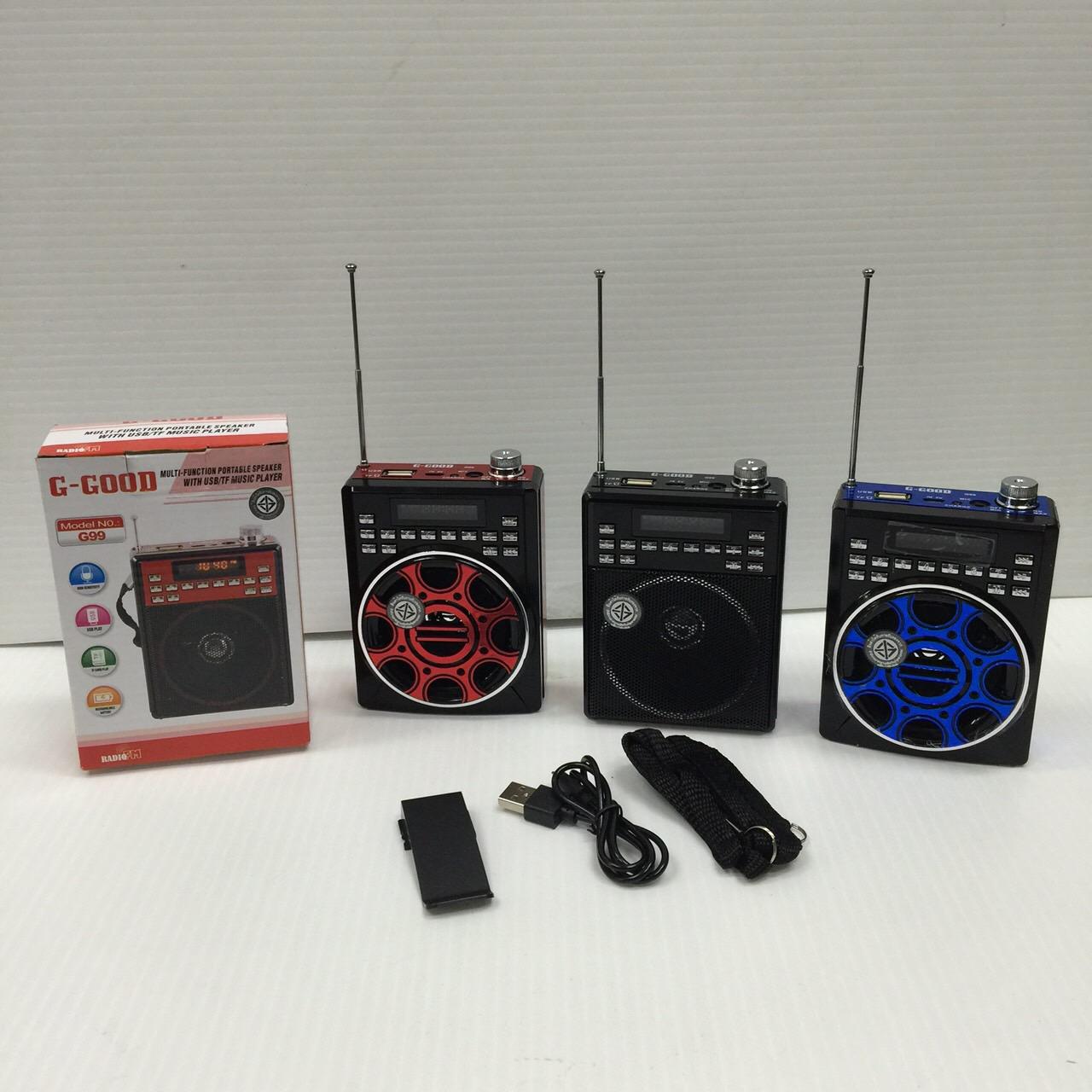 วิทยุ fm G-Good รุ่น G-99