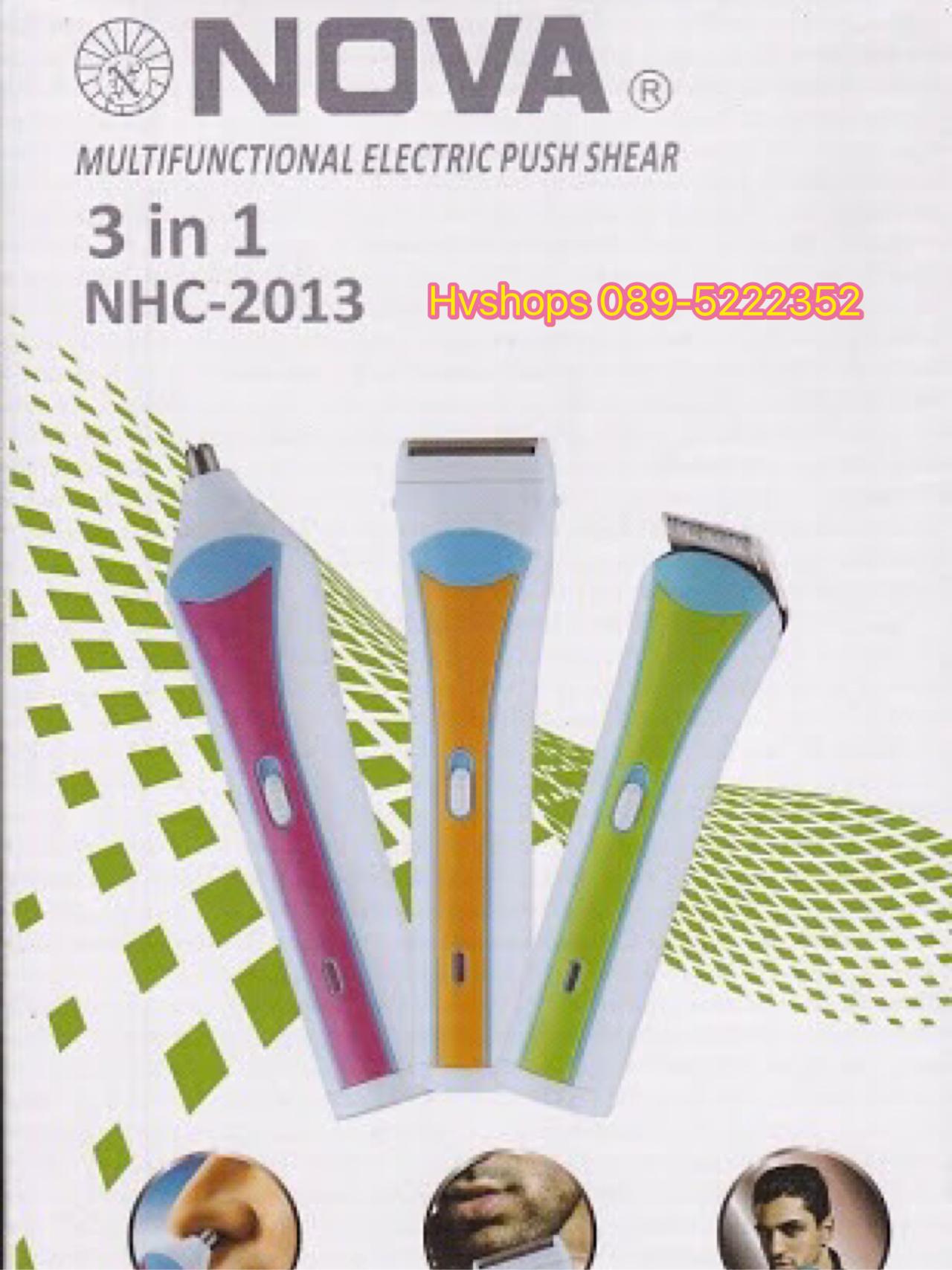 ปัตเตอเลี่ยน NOVA รุ่น NHC-2013