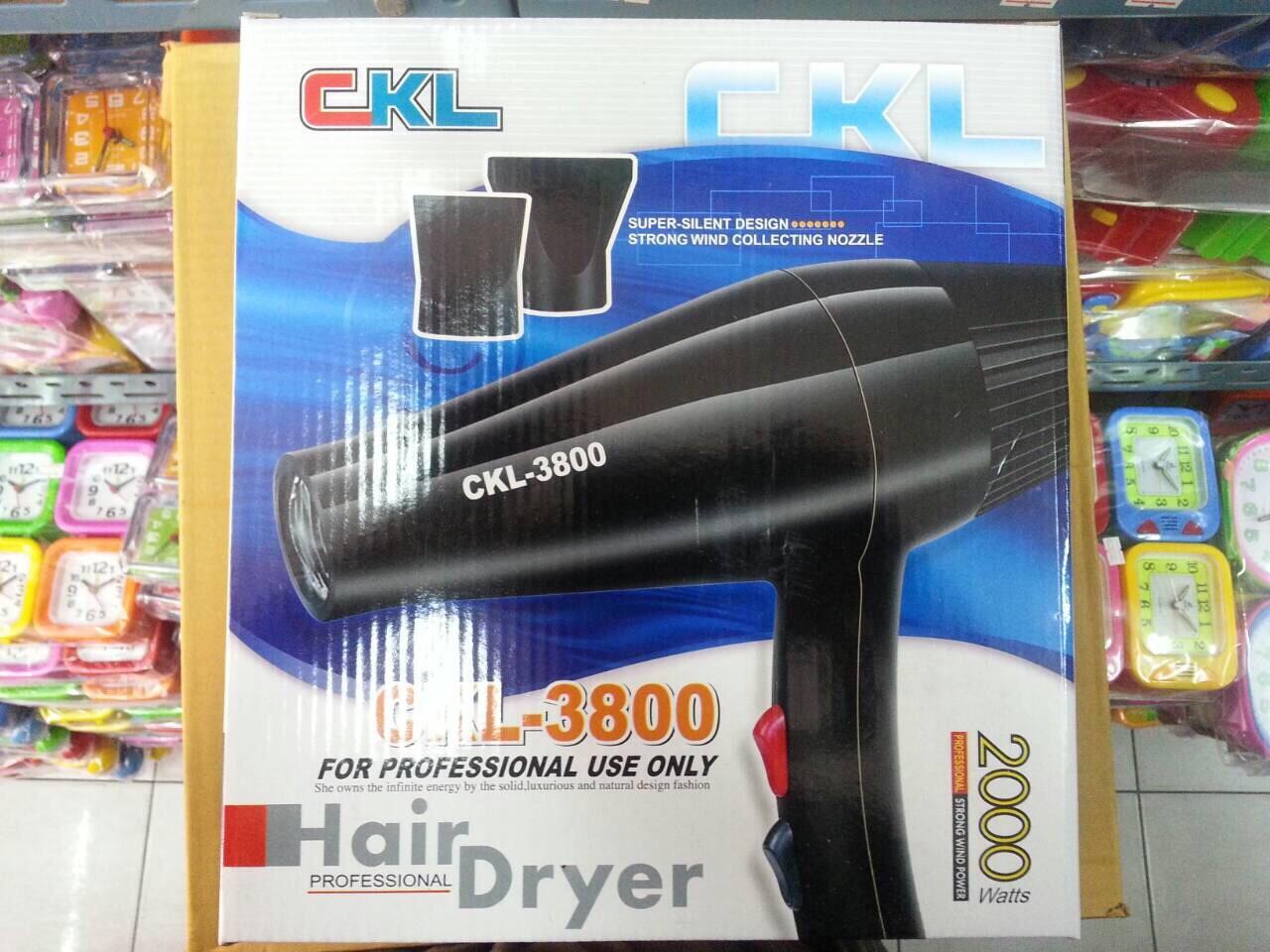 ไดร์เป่าผม CKL-3800