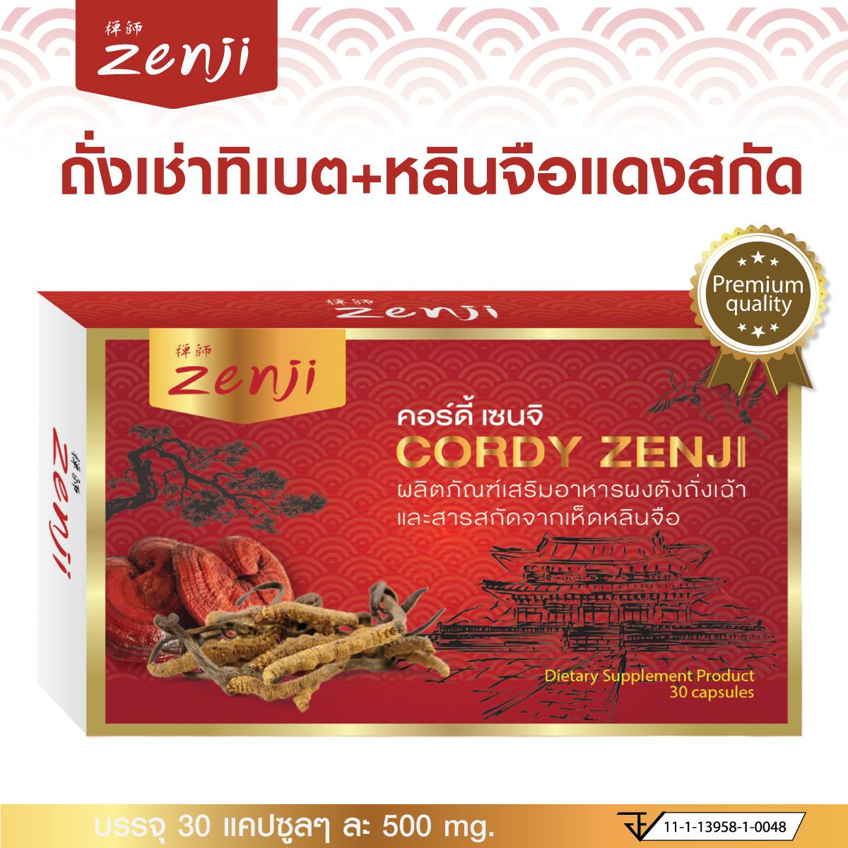 เห็ดหลินจือแดงผสมถั่งเช่า Cordy Zenji