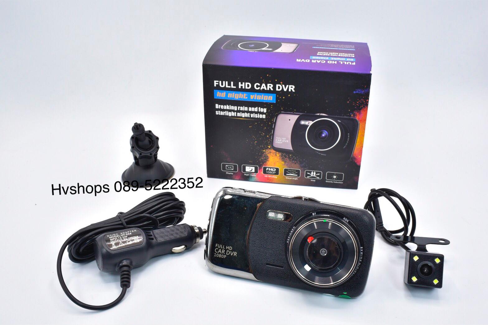 กล้องติดรถยนต์ รุ่น 602