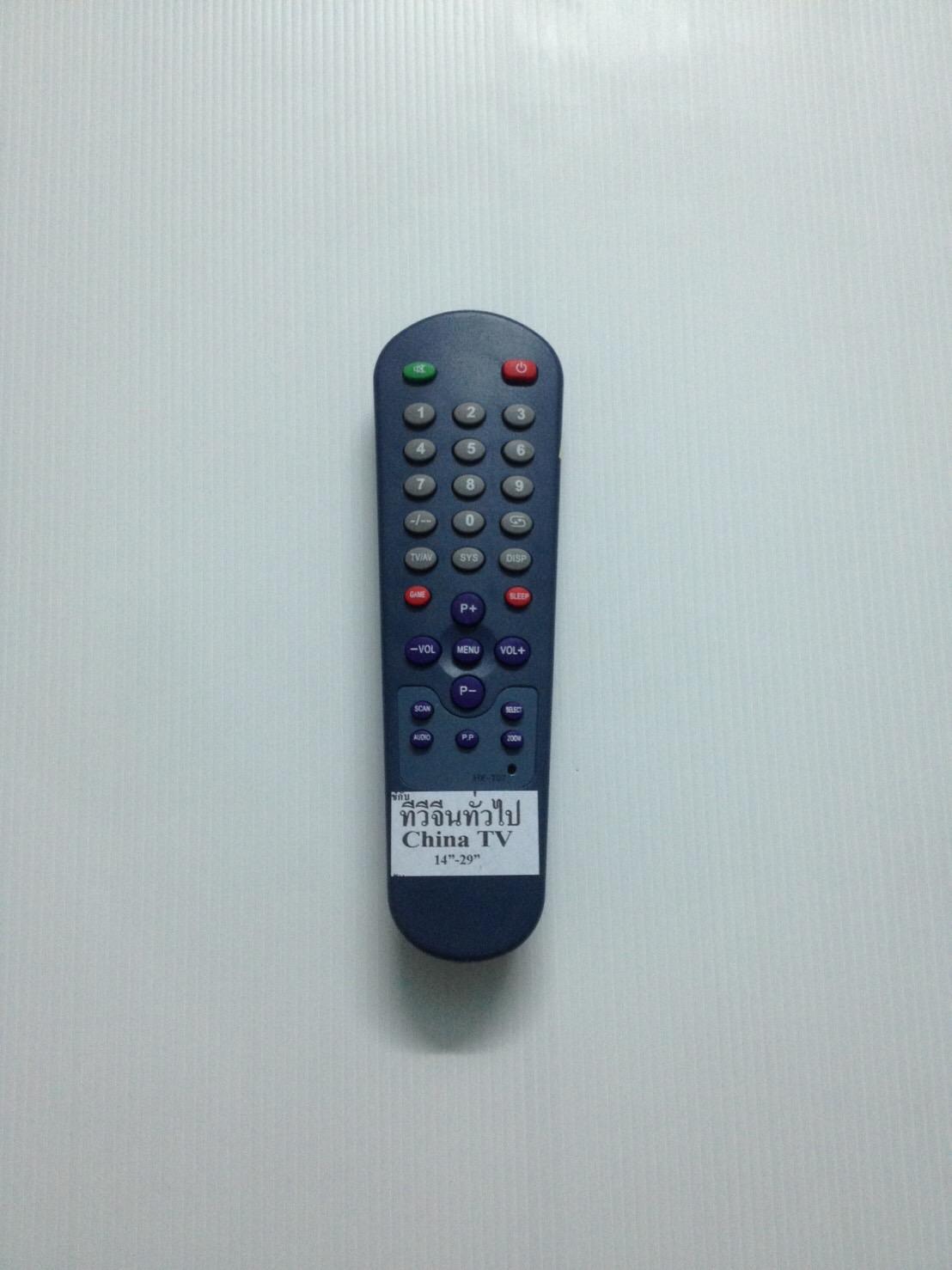 รีโมททีวีจีนทั่วไป HX-T07 ลงหลายยี่ห้อ