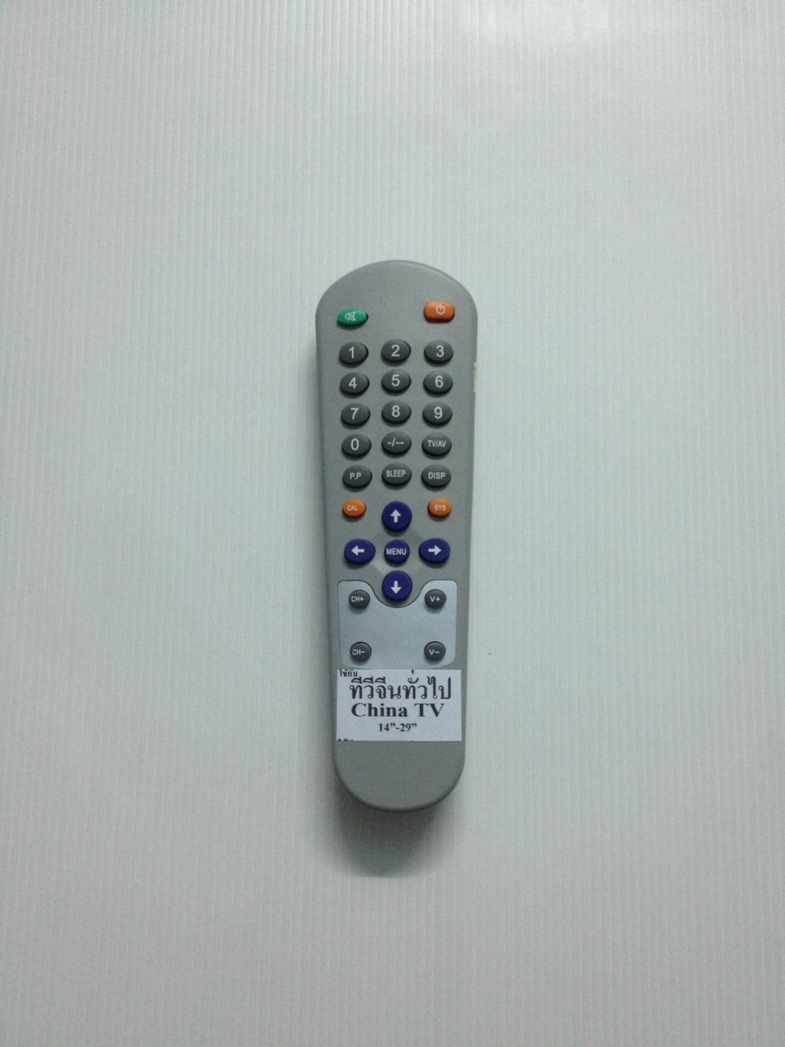 รีโมททีวีจีนทั่วไป 4 ปุ่มล่าง ลงหลายยี่ห้อ
