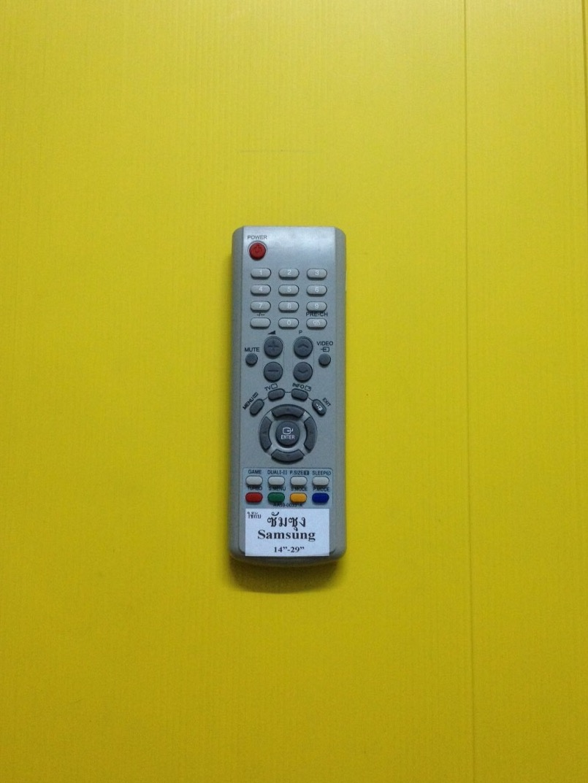 รีโมททีวีซัมซุงจอแบน Samsung 345A