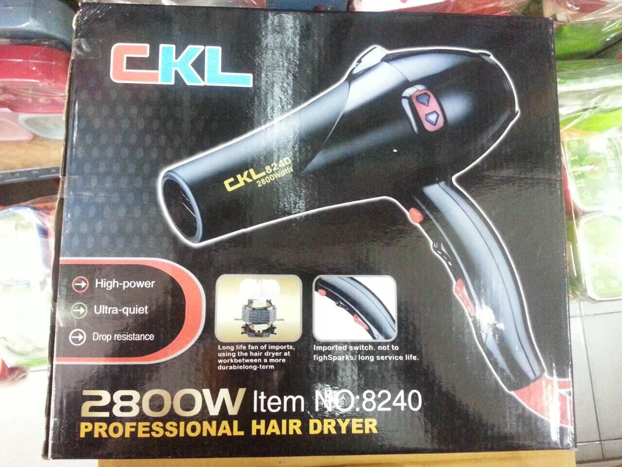 ไดร์เป่าผม CKL-8240