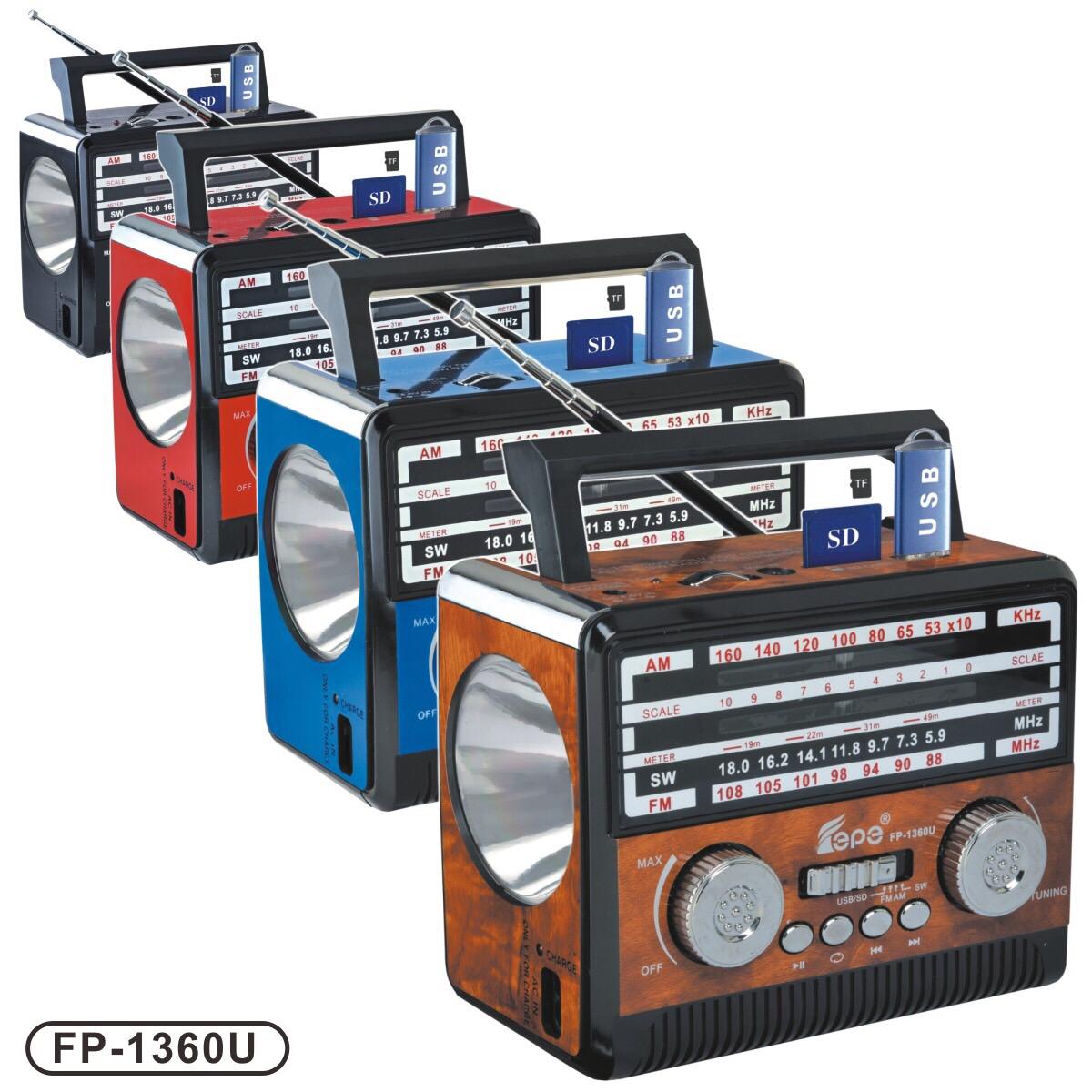 วิทยุ fm FEPE รุ่น FP-1360U