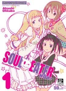 [แยกเล่ม] Soul Eater Not! เล่ม 1-5