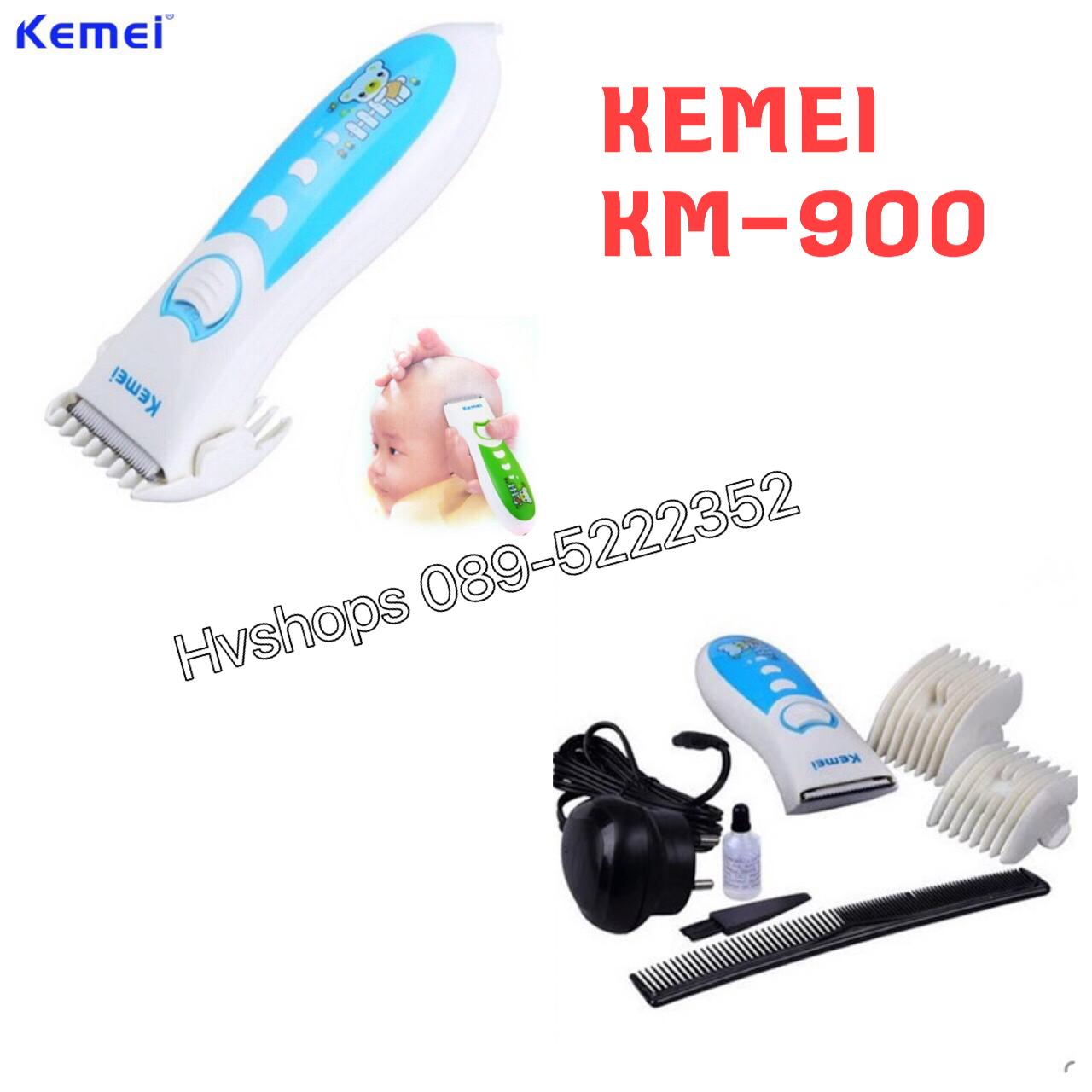 ปัตเตอเลี่ยน KEMIE KM-900