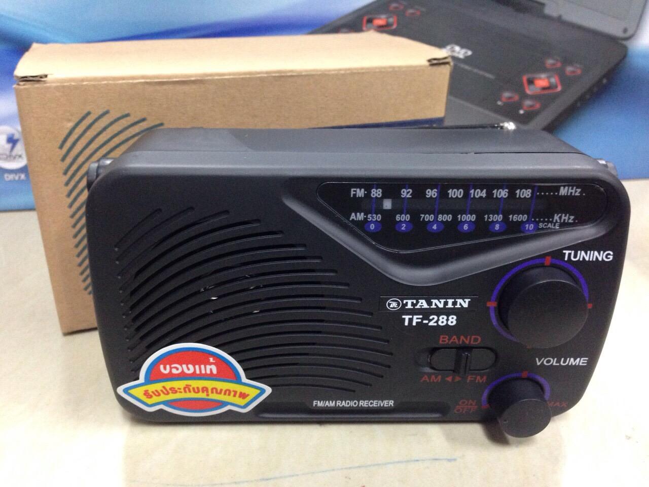 วิทยุ fm Tanin ธานินทร์ รุ่น TF-288