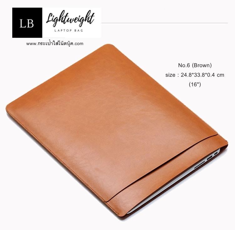 ซองใส่โน๊ตบุ๊คหนัง PU Leather สำหรับ MACBOOK Air/Pro 13 นิ้ว
