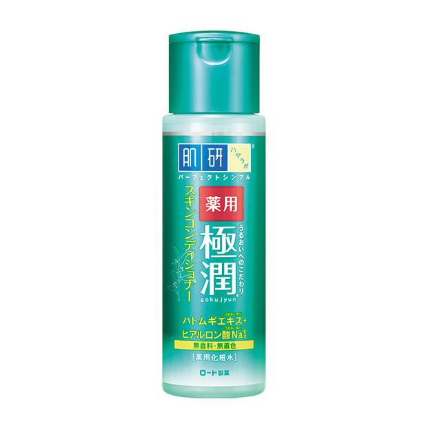 Hada Labo Medical Skin Conditioner 170ml