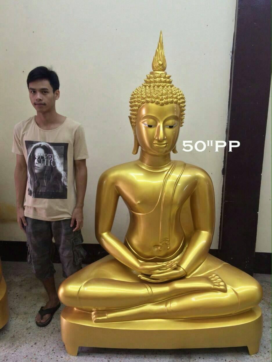พระประธาน 50 นิ้ว เนื้อทองเหลือง พระพุทธรูปบูชา
