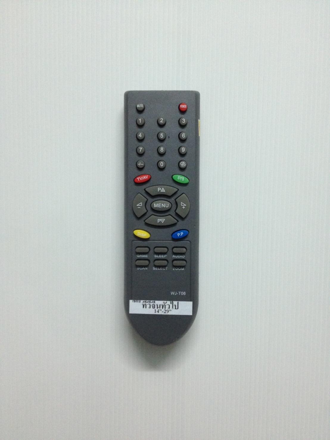 รีโมททีวีจีน T06 ลงหลายยี่ห้อ