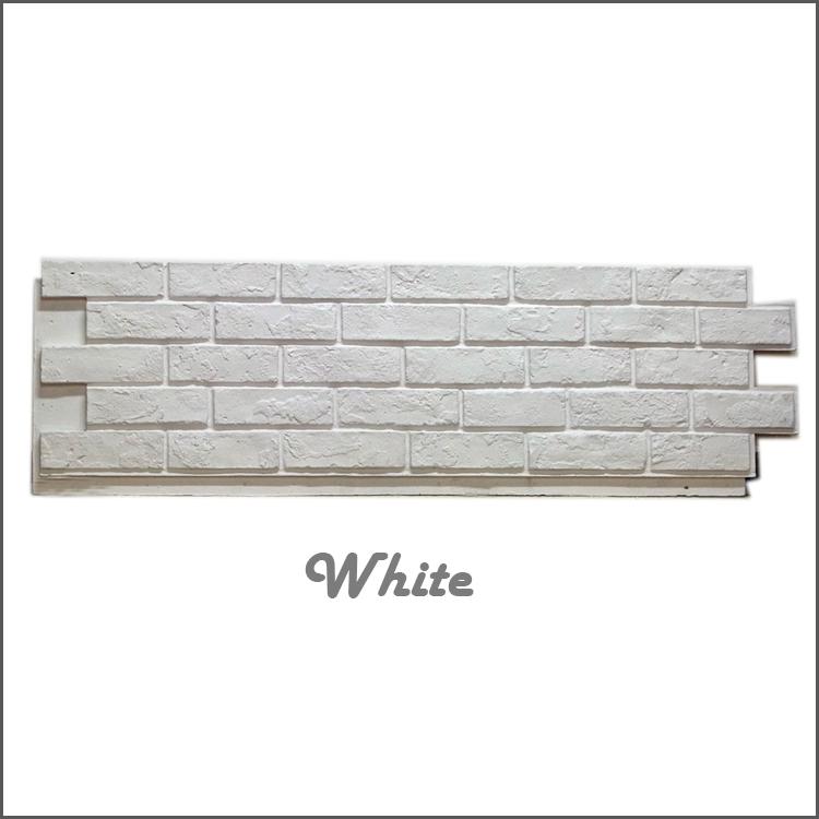 Brick Stone Panel รุ่น ZSZ-04 สีขาว