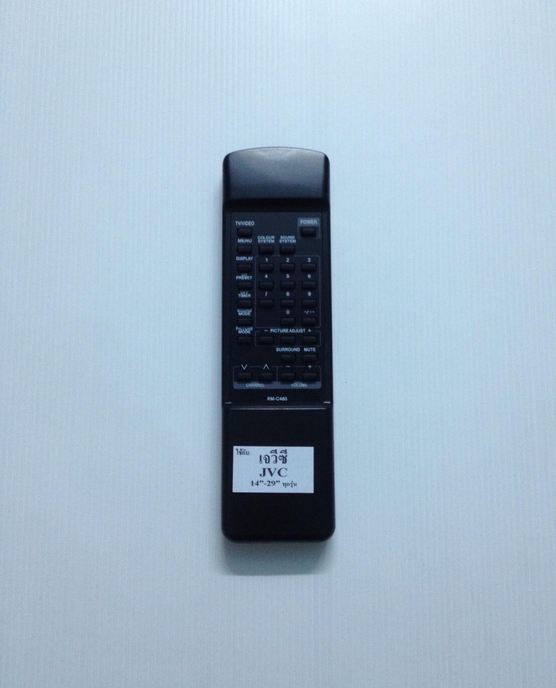 รีโมททีวีเจวีซี จอธรรมดา JVC RM-C463