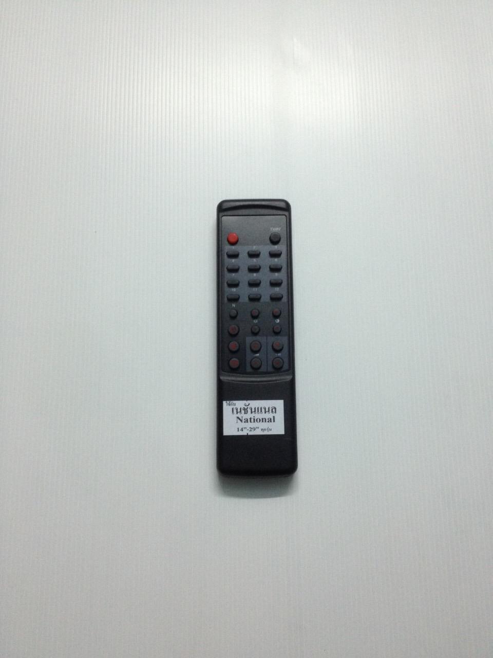 รีโมททีวีเนชั่นแนลจอธรรมดา National ยาว