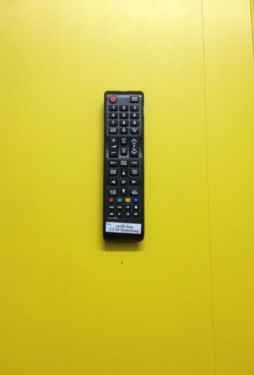 รีโมทแอลซีดีซัมซุง LCD Samsung 607A