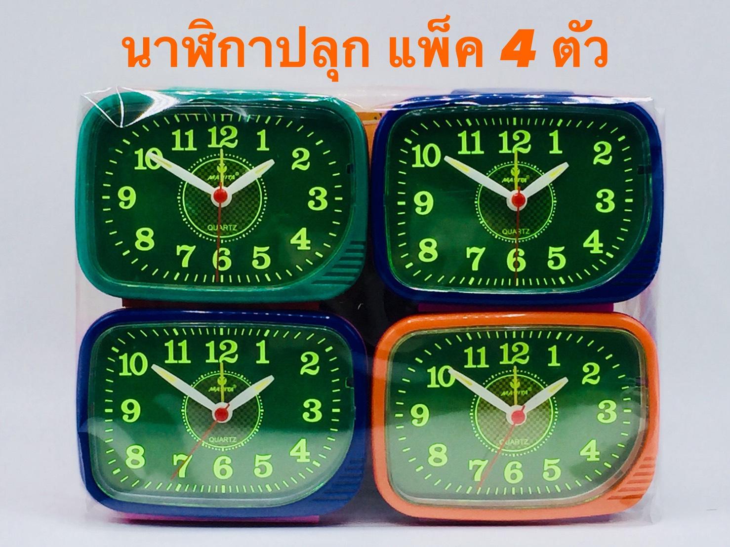 นาฬิกาปลุกตั้งโต๊ะ แพ็ค 4 ตัว หน้าดำ ปุ่มบน เหลี่ยม