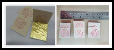 ทองคำเปลวแท้ ขนาด 4x4.5 cm สำเนา