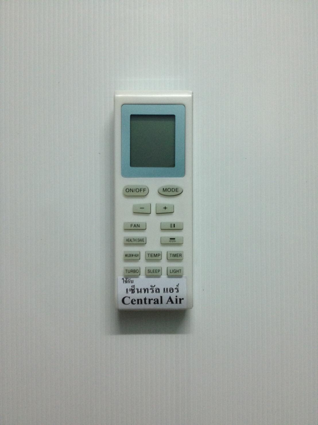 รีโมทแอร์ เซนทรัลแอร์ Central Air เล็ก