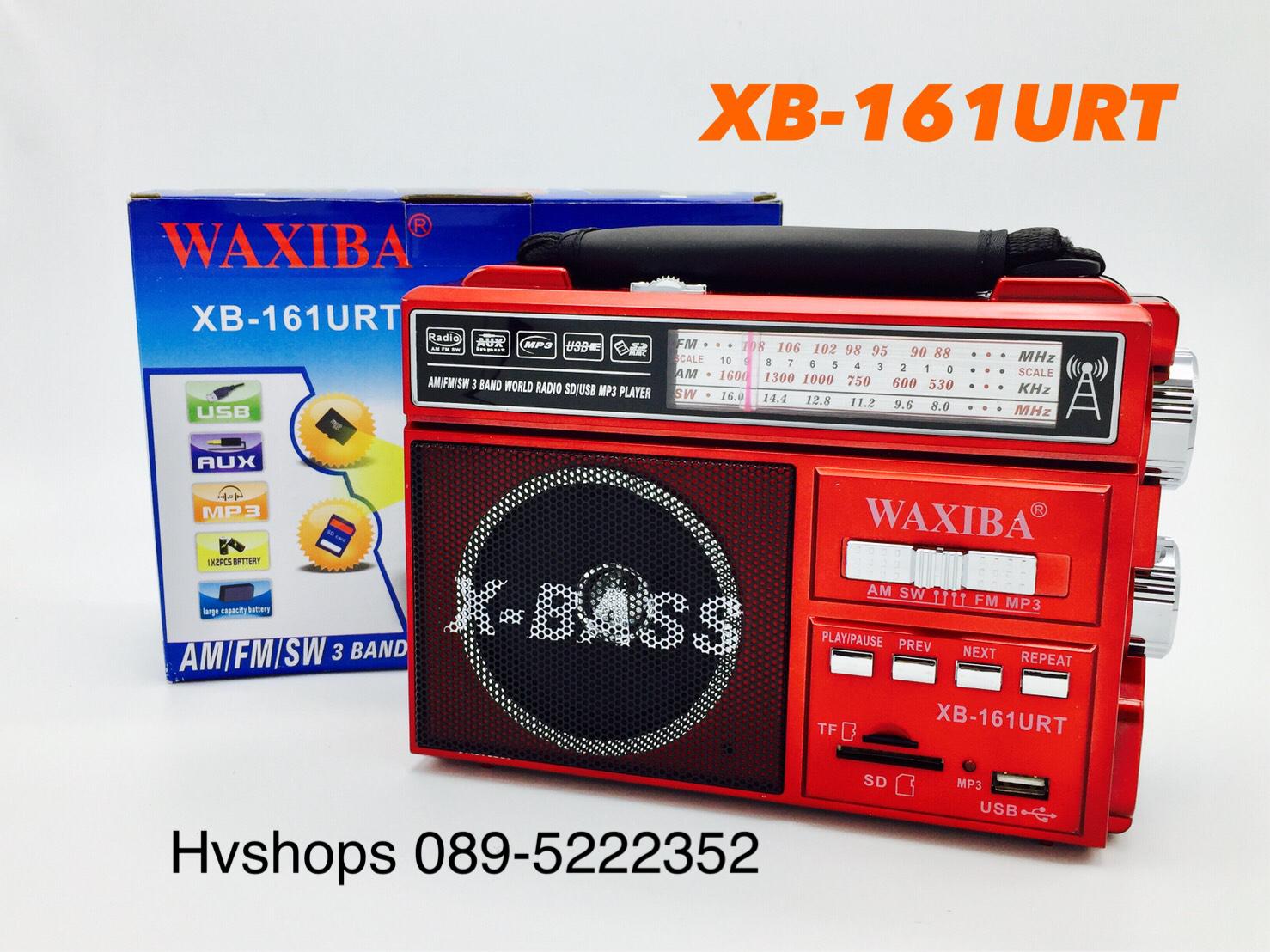 วิทยุ FM -AM ทรานซิสเตอร์ WAXIBA รุ่น 161URT