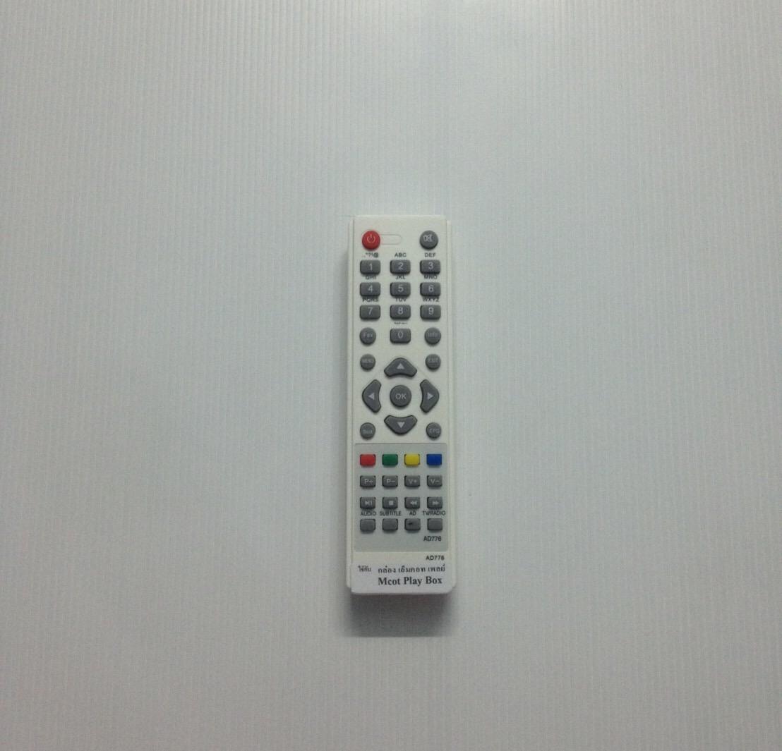รีโมทกล่องดิจิตอลทีวี MCOT ขาว