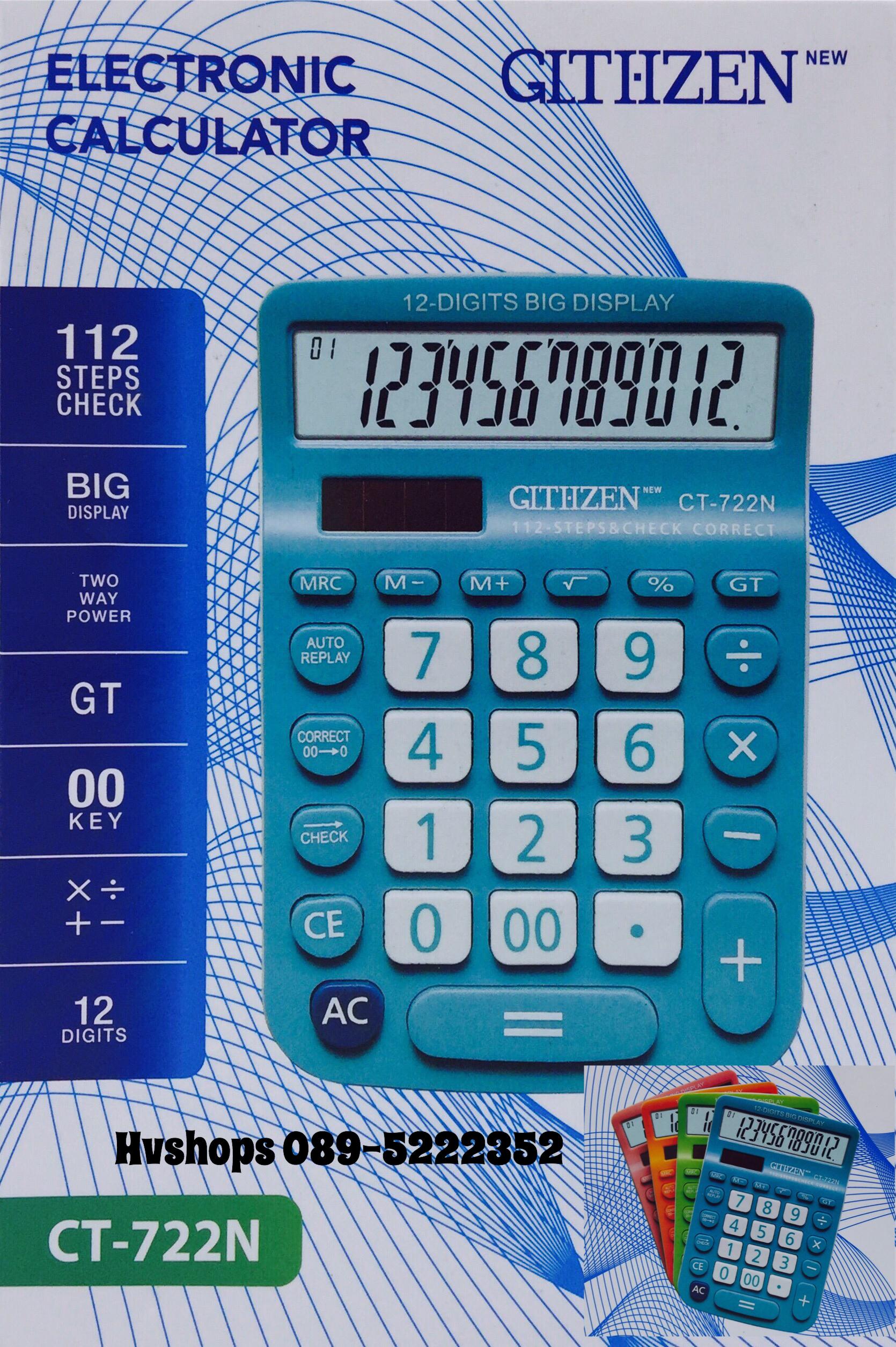 เครื่องคิดเลขจีน GLTHZEN รุ่น CT-722N