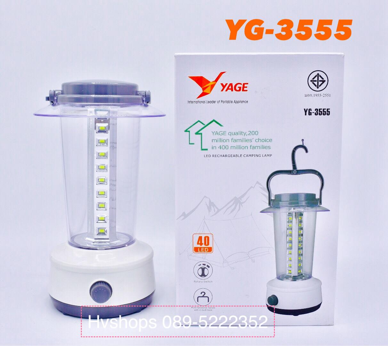 ตะเกียง LED รุ่น YG-3555