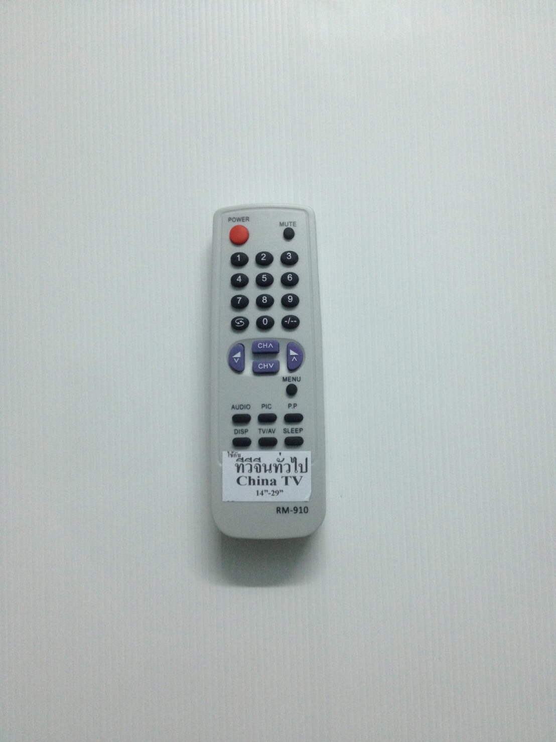 รีโมททีวีจีนทั่วไป RM-910 ลงหลายยี่ห้อ