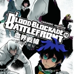 BLOOD BLOCKADE BATTLEFRONT เล่ม 1-10