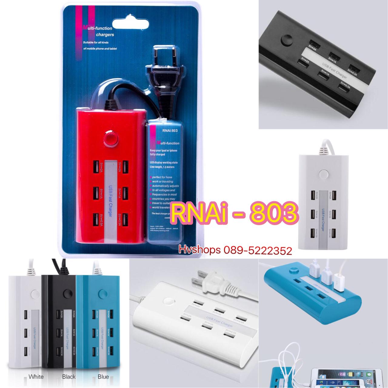 รางไฟ ปลั๊กพ่วง USB 6 ช่อง รุ่น RNAi-803