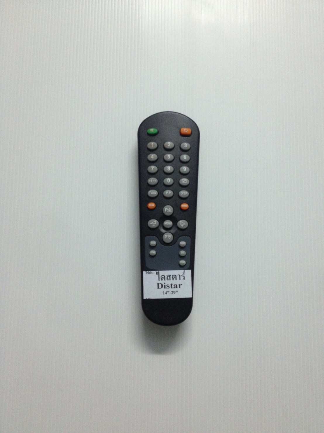 รีโมททีวีจีน Diatar มนดำ